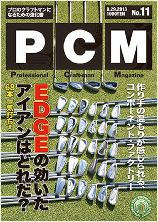PCM No.11