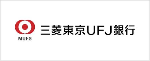 三菱東京UFJ銀行神田駅前支店