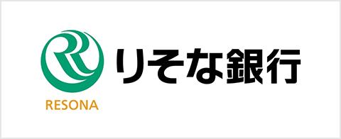 りそな銀行神田支店