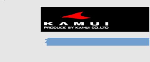 有限会社カムイ
