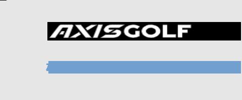 株式会社アクシスゴルフ