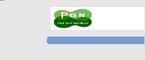 株式会社PGN