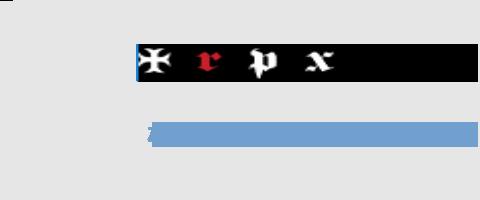 株式会社TRPX