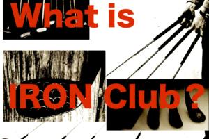 シングルレングスアイアン探求の旅〜第2話「アイアンとは何か(その2)」